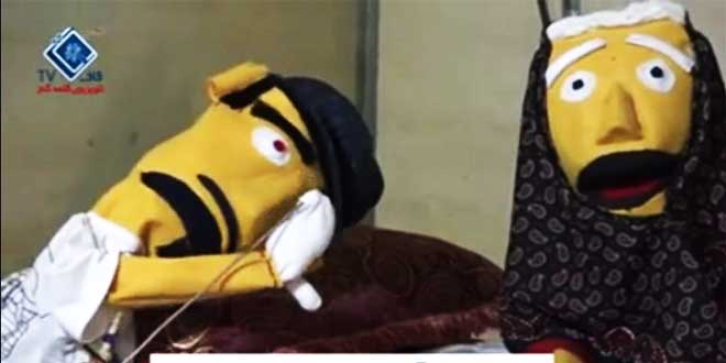 Photo of دانلود قصه های بی بی و چکور قسمت چهارم (مهمانی چکور)