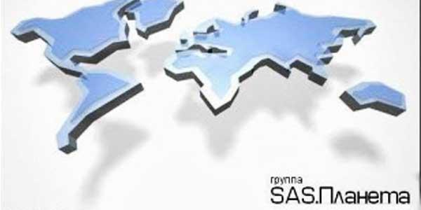 Photo of دانلود نسخه جدید برنامه SAS Planet برنامه دانلود تصاویر ماهواره ای به صورت ژئورفرنس شده
