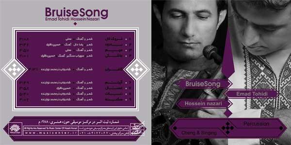 معرفی و دانلود آلبوم جدید حسین نظری