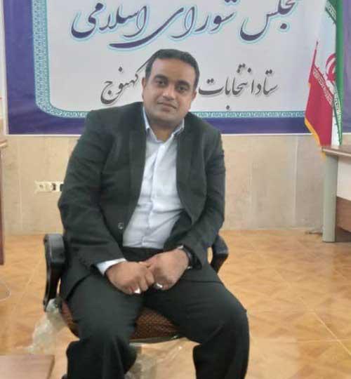 کاندیدای جنوب استان کرمان