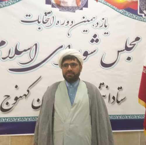محمد پیروزی نیا امام جمعه موقت زهکلوت