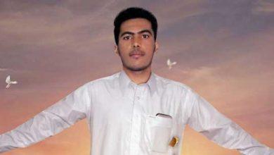 Photo of دانلود تمام آهنگ های امید بامری خواننده نسل جوان بلوچستان