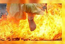 ماجرای عبور از آتش برای شناخت گناهکار در بلوچستان