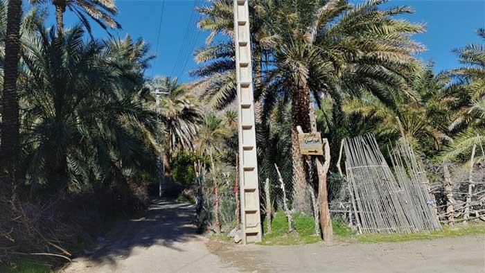 روستای کشیت کرمان