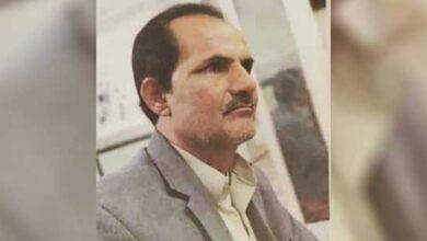 عباس روحینا
